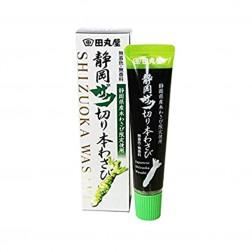 Premium (Hon) Wasabi Paste- 45gr